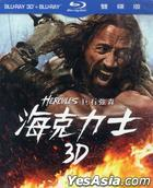 Hercules (2014) (3D + 2D 2-Disc Limited Edition) (Blu-ray) (Taiwan Version)