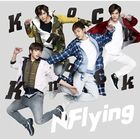 Knock Knock [Type A](SINGLE+DVD) (First Press Limited Edition)(Japan Version)