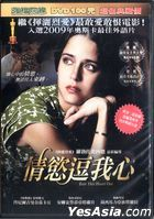 Tear This Heart Out (2008) (DVD) (Taiwan Version)