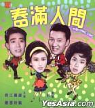 When Spring Comes (Hong Kong Version)