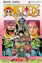 One Piece (Vol.95)