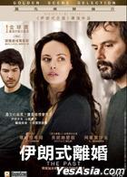 The Past (2013) (DVD) (Hong Kong Version)