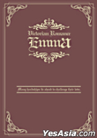 Victorian Romance Emma (DVD) ( Limited Edition Boxset) (Korea Version)