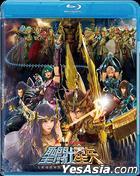 聖鬥士星矢聖域傳說 (Blu-ray) (香港版)