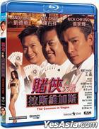 赌侠大战拉斯维加斯 (Blu-ray) (香港版)