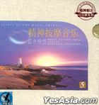 Spirit Of The Music Therapy 5 (China Version)
