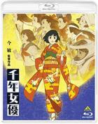 Millennium Actress (Blu-ray) (Japan Version)
