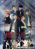 KO One Re-act (DVD) (End) (Taiwan Version)
