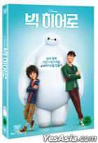 Big Hero 6 (DVD) (Korea Version)