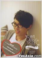 Orange Moon (Valentine's Limited Edition) (CD+DVD) (Taiwan Version)