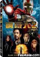 Iron Man 2 (DVD) (Single Disc Edition) (Taiwan Version)