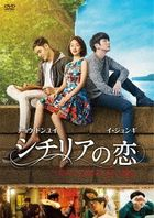 Never Said Goodbye (DVD) (Japan Version)
