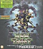 TMNT - Teenage Mutant Ninja Turtles (VCD) (English Version) (Hong Kong Version)