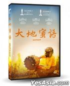 Honeyland (2019) (DVD) (Taiwan Version)