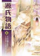 Yuan Shi Wu Yu - Qian Nian Zhi Mi (Vol.1)