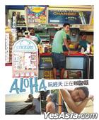 ALOHA! Ethan Ruan in Hawaii