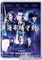 Slaughterhouse Rulez (2018) (DVD) (Taiwan Version)