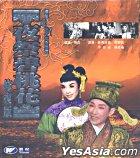 The Story of Lady Big Tao (VCD) (Remastered) (Hong Kong Version)