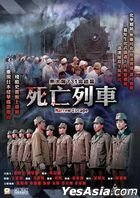 Narrow Escape (1994) (DVD) (Hong Kong Version)