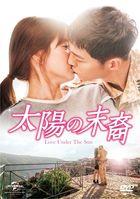 Descendants of the Sun (DVD) (Set 1)  (Japan Version)