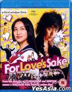 For Love's Sake (2012) (Blu-ray) (English Subtitled) (UK Version)