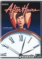 After Hours (Korean version)
