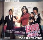 Project Makeover (VCD) (English Subtitled) (Hong Kong Version)
