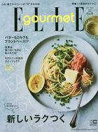 ELLE gourmet 12031-07 2020
