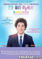 Me, Myself and Mum (2013) (DVD) (Hong Kong Version)