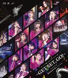 Morning Musume 18 Concert Tour Autumn GET SET , GO! Final Iikubo Haruna Sotsugyou Special [BLU-RAY](Japan Version)