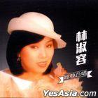 Lian Ge Xin Qu (Reissue Version)