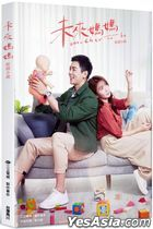 Mother To Be Novel