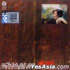 Lei De Qiang Wei (Malaysia Version)