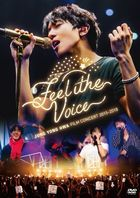 JUNG YONG HWA : FILM CONCERT 2015-2018  'Feel The Voice'  (Japan Version)
