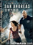 San Andreas (2015) (DVD) (Hong Kong Version)