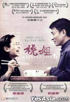 A Simple Life (2011) (DVD) (Hong Kong Version)