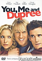 You, Me And Dupree (2006) (DVD) (Hong Kong Version)