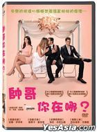 The Best People (2017) (DVD) (Taiwan Version)