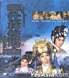 Till Death Do We Part (VCD) (Hong Kong Version)