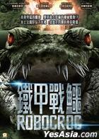Robocroc (2013) (DVD) (Hong Kong Version)