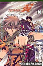 Tsubasa (Vol.18)
