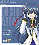 Galaxy Angel II Mugen Kairo no Kagi Heroine Outro Theme: we wish... (Japan Version)
