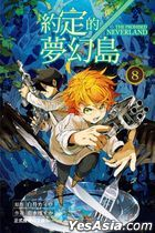 The Promised Neverland (Vol. 8)