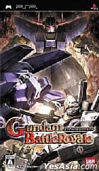 Gundam Battle Royale (Japan Version)