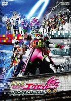 Kamen Rider Ex-Aid the Movie: True Ending  (DVD) (Japan Version)