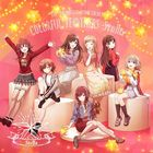 THE IDOLM@STER SHINY COLORS COLORFUL FEATHERS -Stella- (Japan Version)