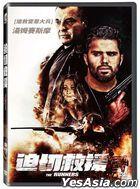 The Runners (2020) (DVD) (Taiwan Version)
