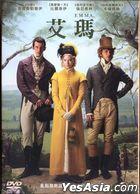 Emma. (2020) (DVD) (Taiwan Version)
