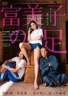 TANIZAKI TRIBUTE '富美子的腿'  (日本版)