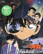 Detective Conan - Captured in Her Eyes (Blu-ray) (Taiwan Version)